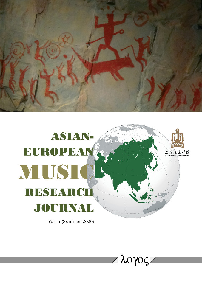ASIAN-EUROPEAN MUSIC RESEARCH JOURNAL, Vol 5 (Summer 2020)